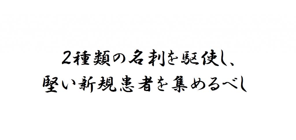 20160208_kakugen