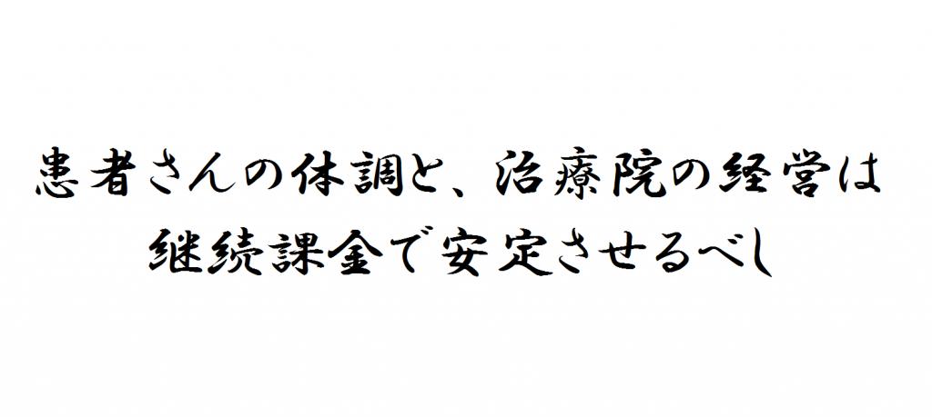 20160217_kakugen