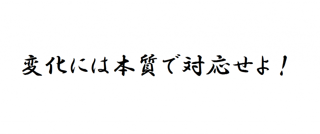 160308_kakugen