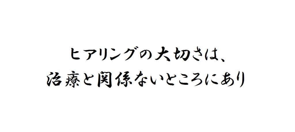 20160302_kakugen