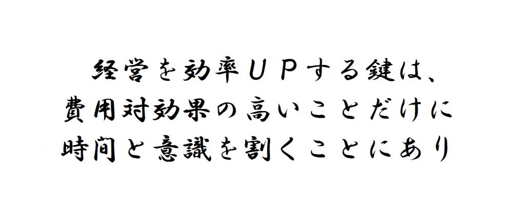 20160403_kakugen