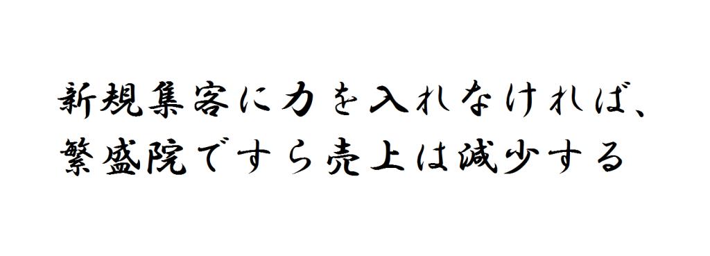 20160425_kakugen