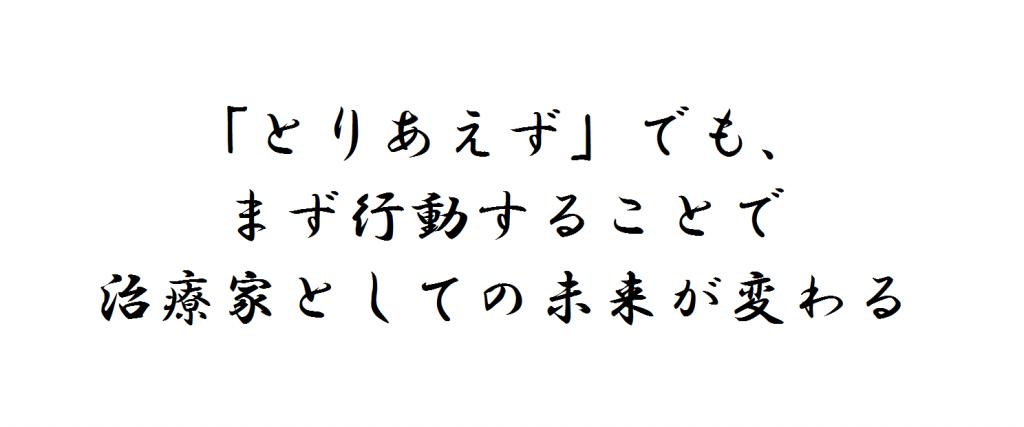 20160502_kakugen