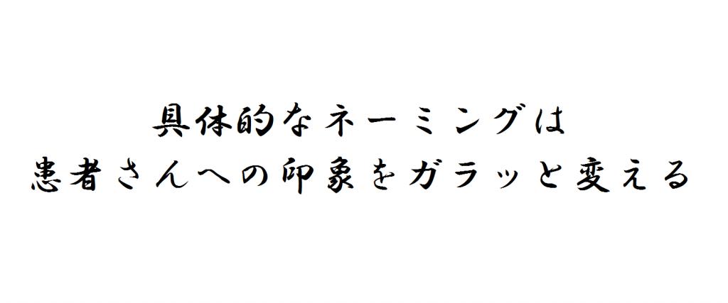 20160510_kakugen