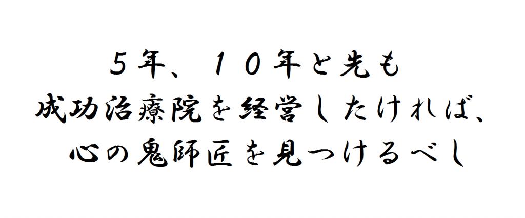 20160516_kakugen