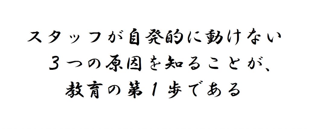20160525_kakugen