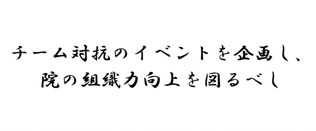 160601_kakugen