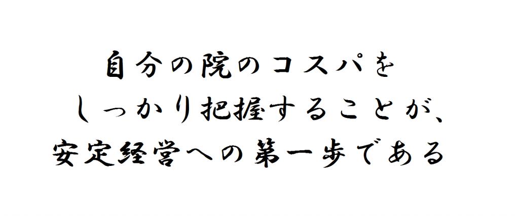 160613_kakugen