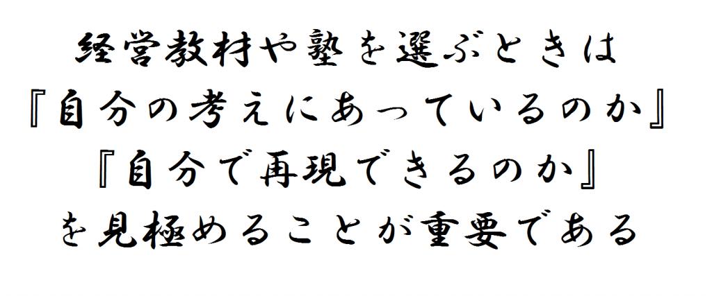 20160606_kakugen