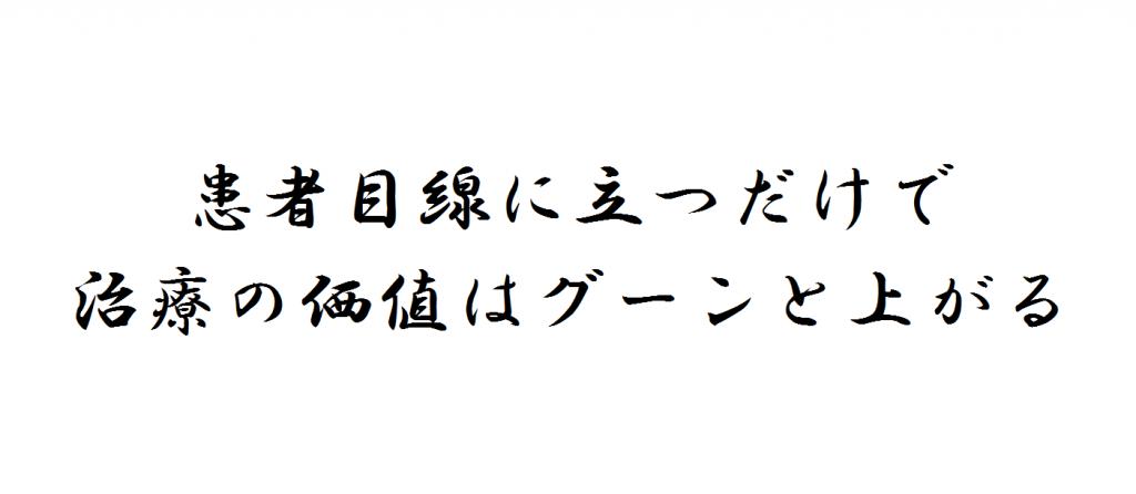 20160629_kakugen