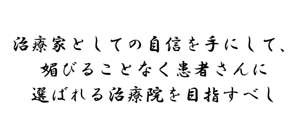 20160711_kakugen