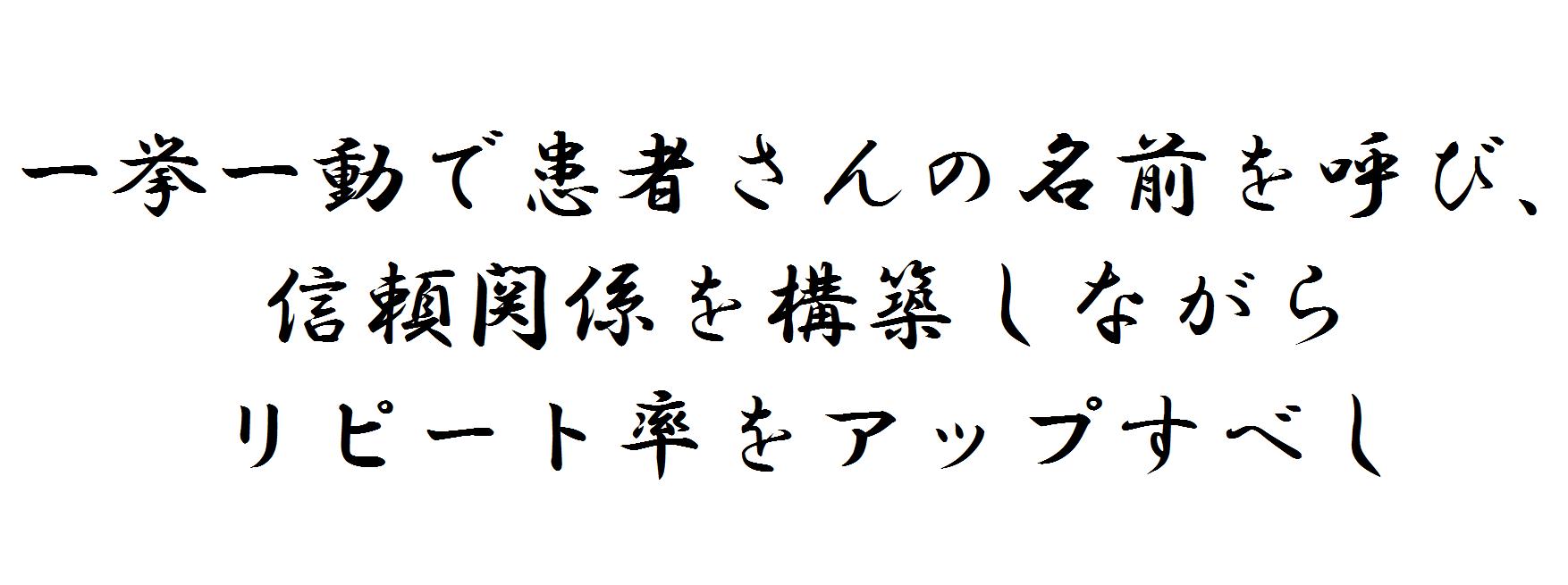 20160713_kakugen