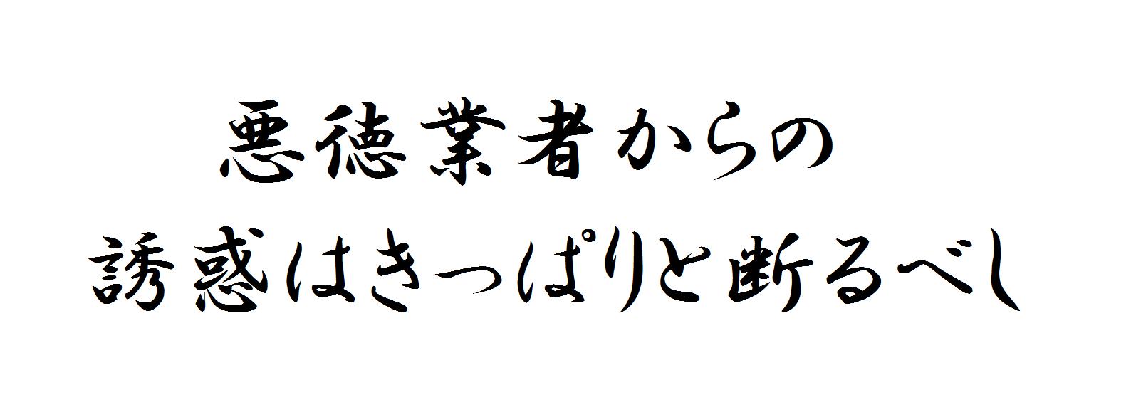 20160720_kakugen