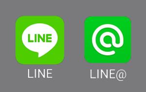 LINEとLINE@