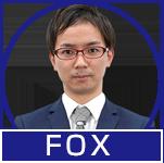 FOX発言